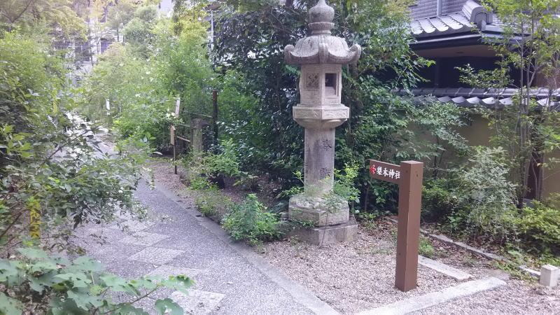 梨木神社 萩まつり 3/ 京都 ブログ ガイド