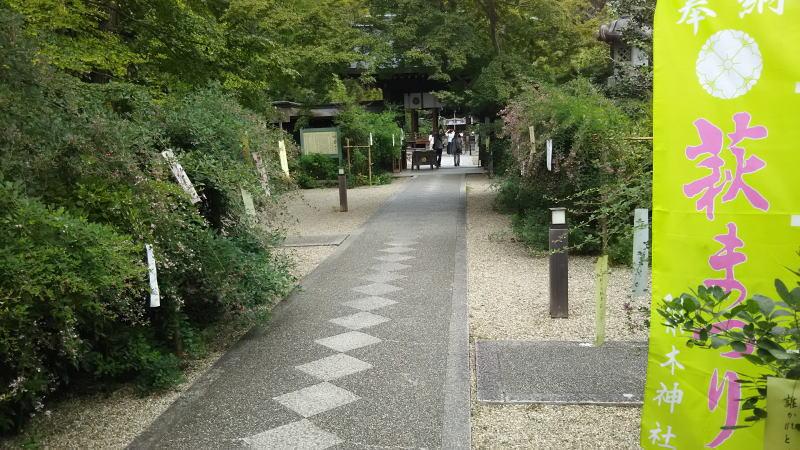 梨木神社 萩まつり 4/ 京都 ブログ ガイド