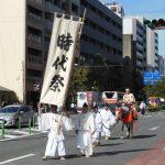 2019年10月 京都イベント情報 / 京都 ブログ ガイド