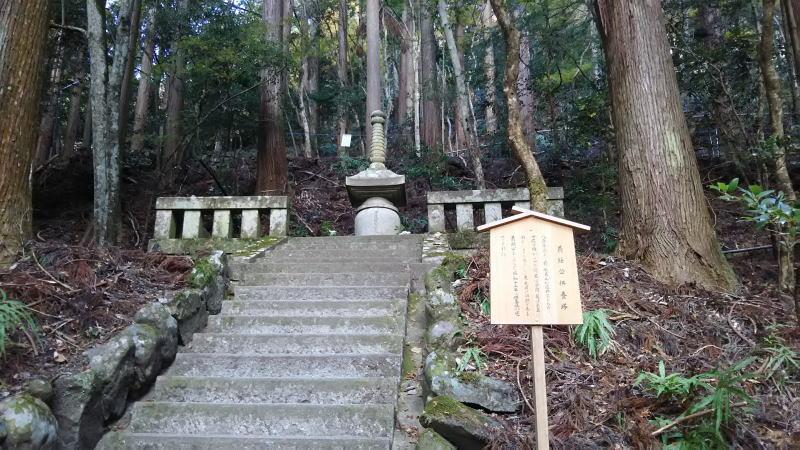 鞍馬寺 / 京都 ブログ ガイド