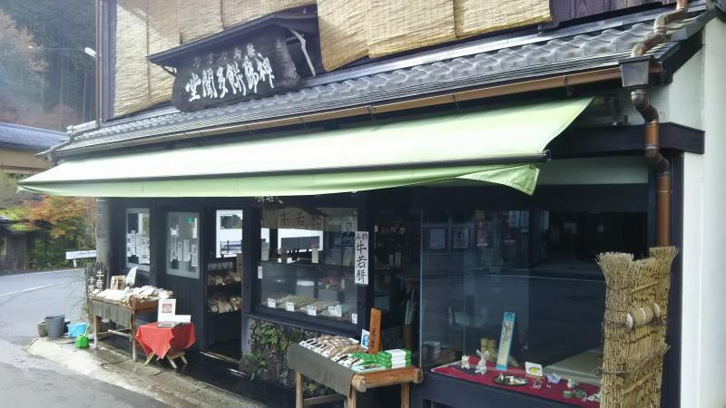 多門堂 / 京都 ブログ ガイド