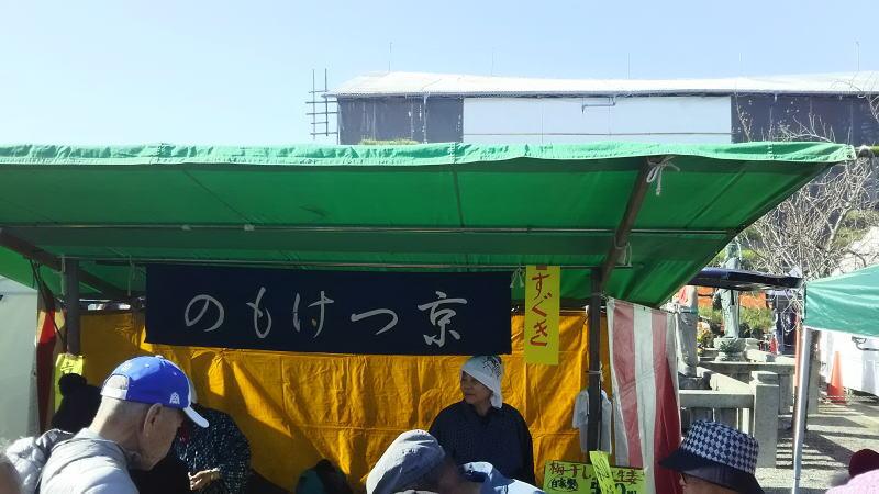 京漬物 / 京都 ブログ ガイド