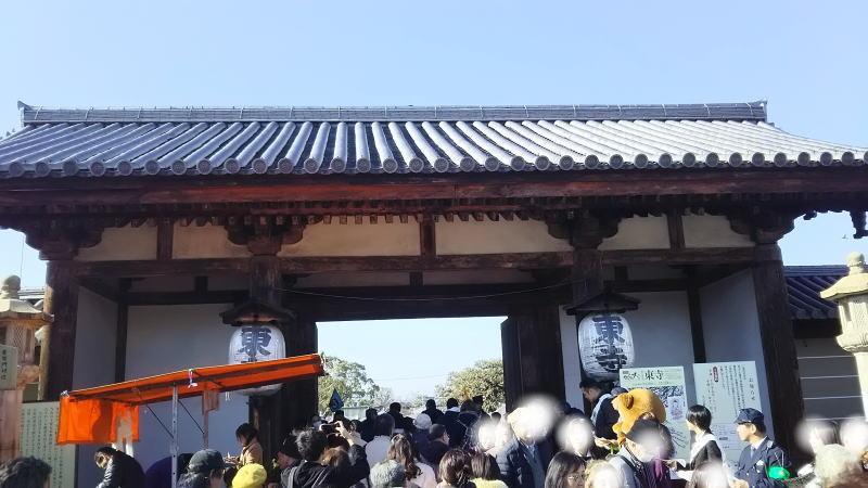 終い弘法 / 京都 ブログ ガイド