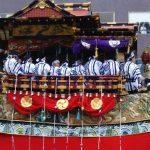 祇園祭 船鉾 / 京都 ブログ ガイド