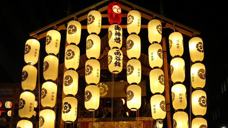 祇園祭 函谷鉾 / 京都 ブログ ガイド