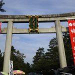 北野天満宮 梅花祭 / 京都 ブログ ガイド