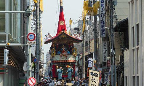 祇園祭 放下鉾 / 京都 ブログ ガイド