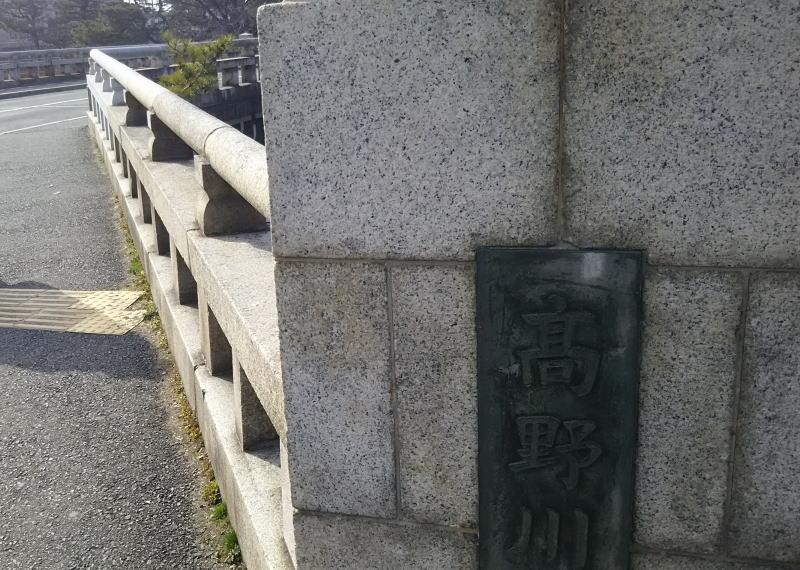 京都 観光 / 京都 ブログ ガイド