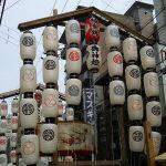 祇園祭 綾傘鉾 / 京都 ブログ ガイド