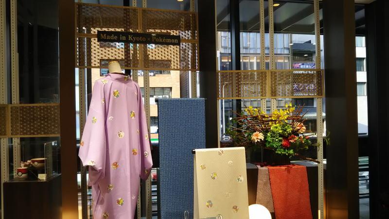 SUINA室町 2FPOKEMON / 京都 ブログ ガイド