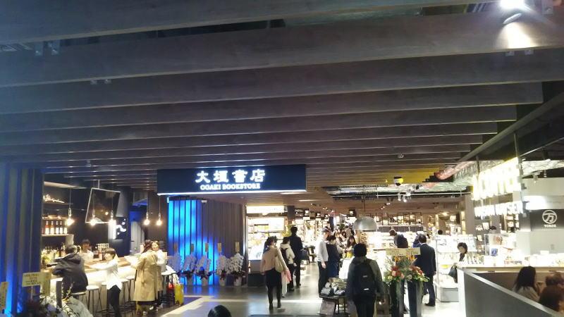 SUINA室町大垣書店 / 京都 ブログ ガイド