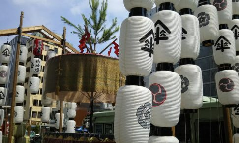 四条傘鉾 / 京都 ブログ ガイド