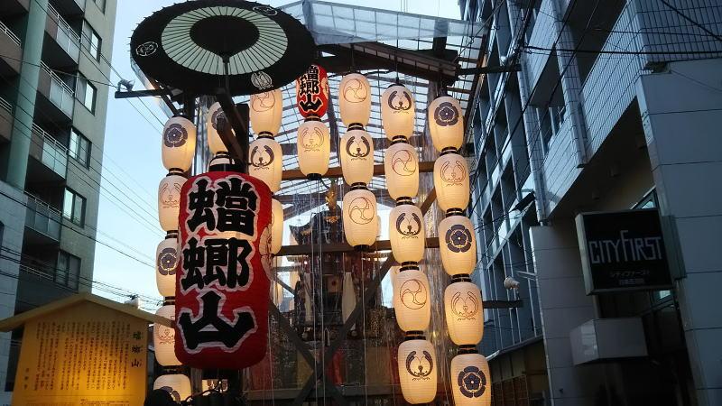 祇園祭 蟷螂山 / 京都 ブログ ガイド