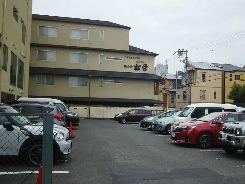 駐車場 / 京都 ブログ ガイド