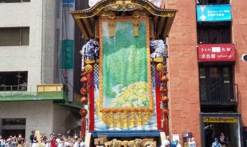 2019 祇園祭 前祭 / 京都 ブログ ガイド