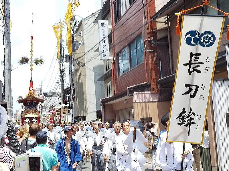 2019 祇園祭 前祭 長刀鉾/ 京都 ブログ ガイド