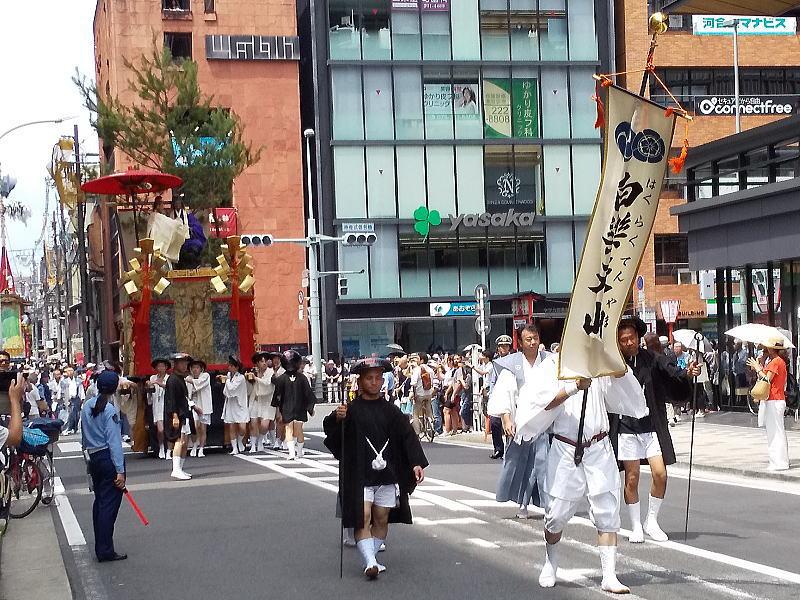 2019 祇園祭 前祭 白楽天山/ 京都 ブログ ガイド