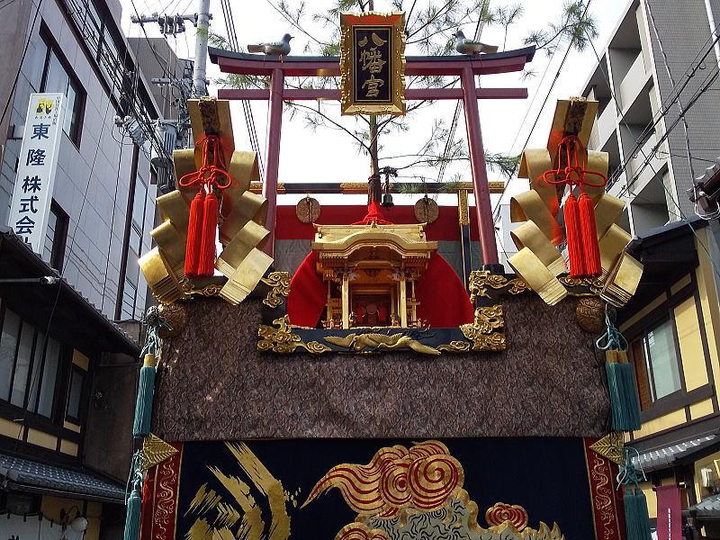 2019 祇園祭 後祭 八幡山/ 京都 ブログ ガイド