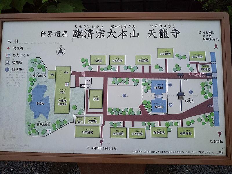 天龍寺 山内地図 / 京都 ブログ ガイド
