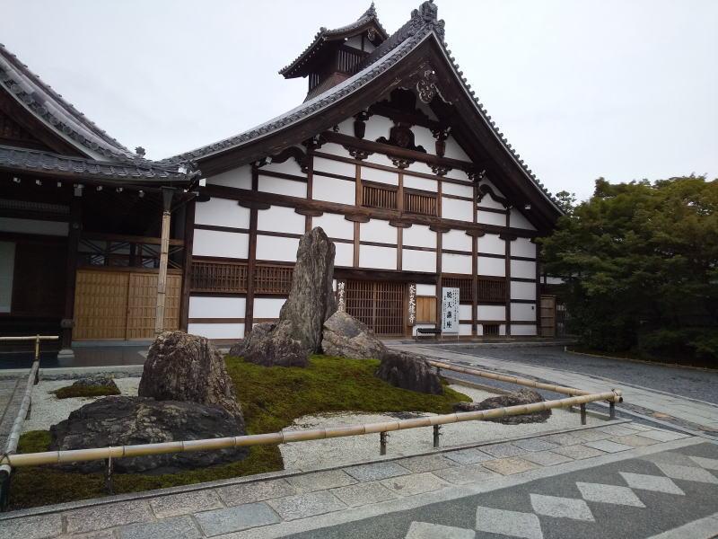天龍寺 / 京都 ブログ ガイド