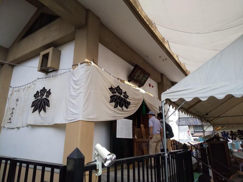 薬師堂 / 京都 ブログ ガイド