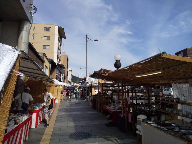 陶器まつり / 京都 ブログ ガイド
