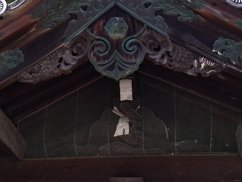 猿が辻のお猿さん / 京都 ブログ ガイド