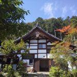 正伝寺 / 京都 ブログ ガイド