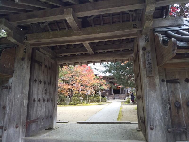 西明寺 / 京都 ブログ ガイド