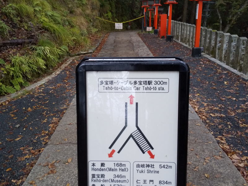 参道 / 京都 ブログ ガイド
