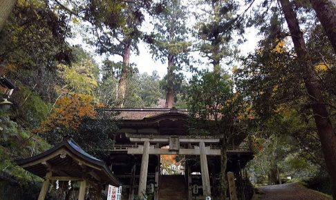 由岐神社 / 京都 ブログ ガイド