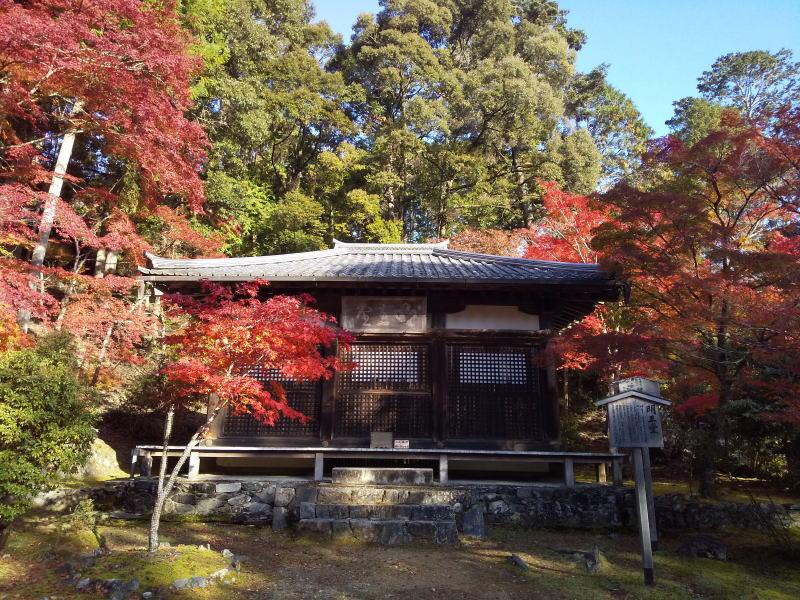 神護寺 / 京都 ブログ ガイド