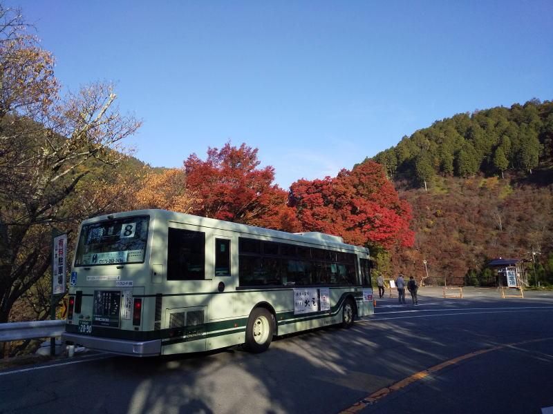 高雄バス停 / 京都 ブログ ガイド