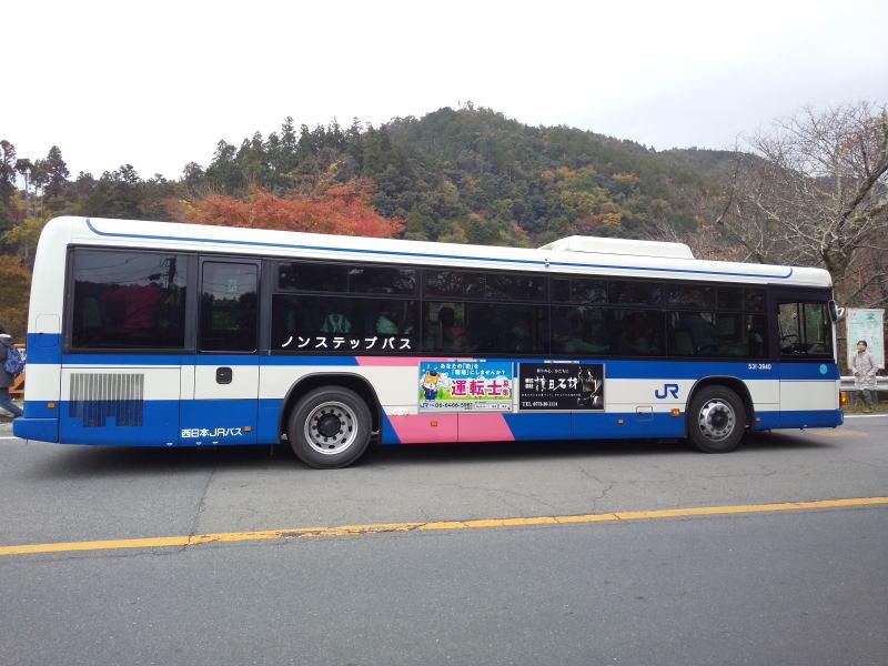 JRバス / 京都 ブログ ガイド