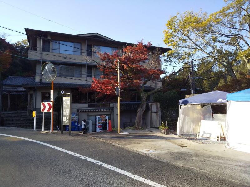 清滝川への道 / 京都 ブログ ガイド