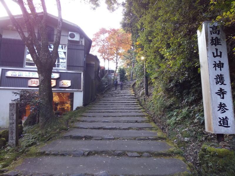 神護寺参道 / 京都 ブログ ガイド