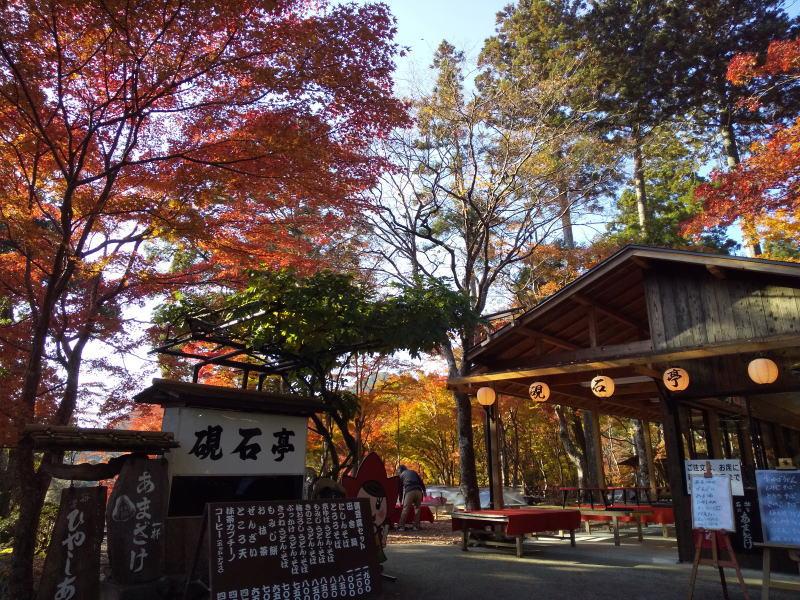 硯石亭 / 京都 ブログ ガイド