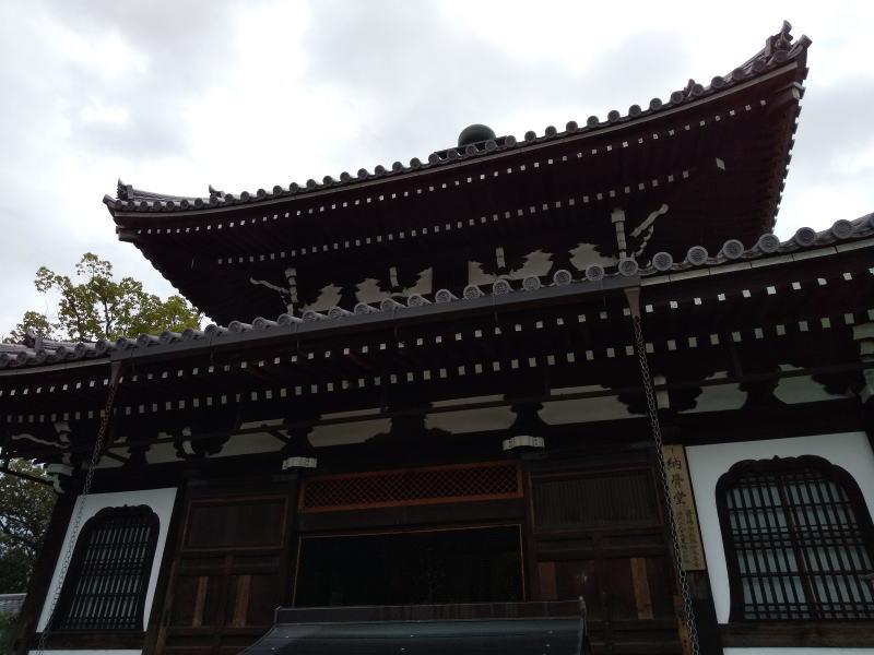 納骨堂 / 京都 ブログ ガイド