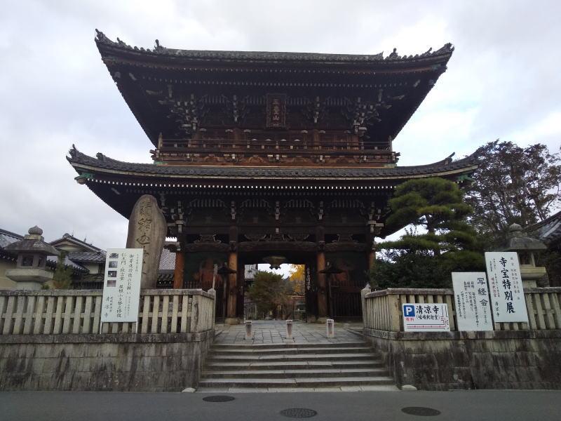 清凉寺 2019 / 京都 ブログ ガイド