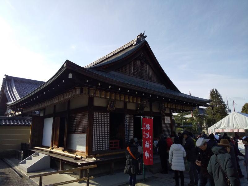 毘沙門堂 / 京都 ブログ ガイド