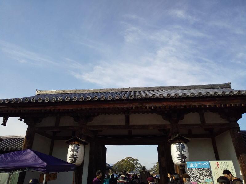 東門 / 京都 ブログ ガイド