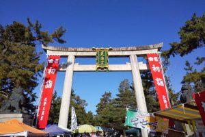 2021年1月 京都イベント情報 / 京都 ブログ ガイド