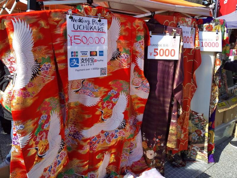 カード決済OK / 京都 ブログ ガイド
