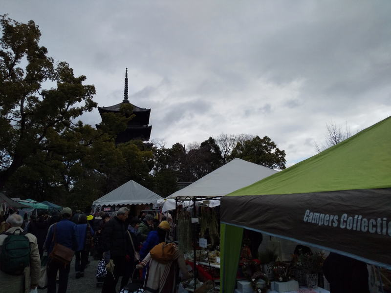 京都 観光・旅行 2020 東寺 初弘法 / 京都 ブログ ガイド