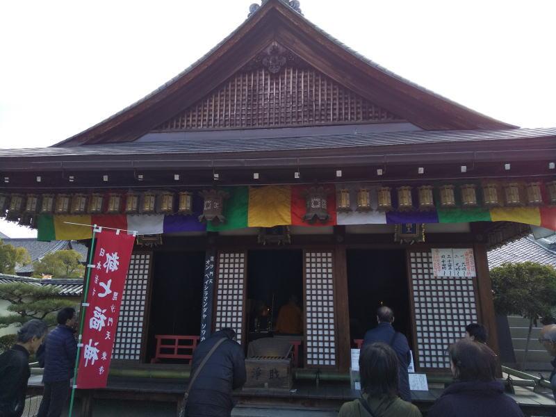 都七福神 毘沙門天 / 京都 ブログ ガイド