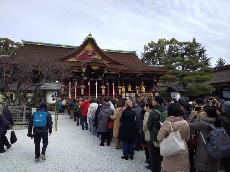 京都 観光・旅行 2020 初天神 / 京都 ブログ ガイド