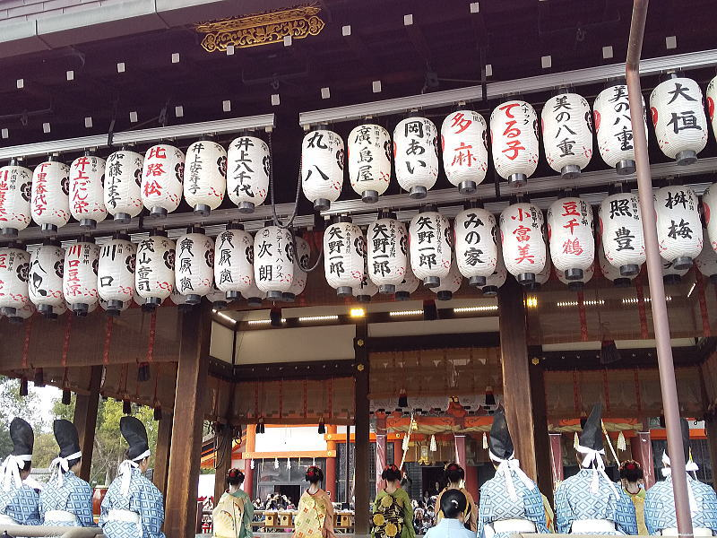 京都 観光・旅行 2020 八坂神社 節分祭 / 京都 ブログ ガイド