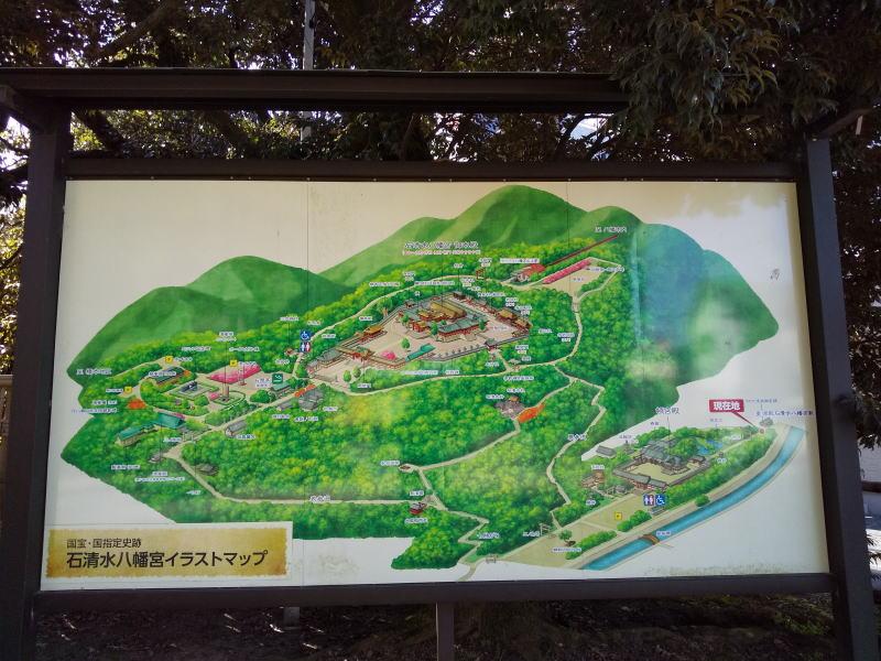 石清水八幡宮 一の鳥居案内図 / 京都 ブログ ガイド