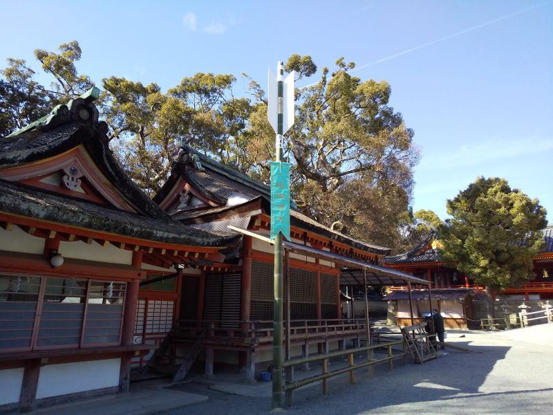 石清水八幡宮 御神矢 / 京都 ブログ ガイド