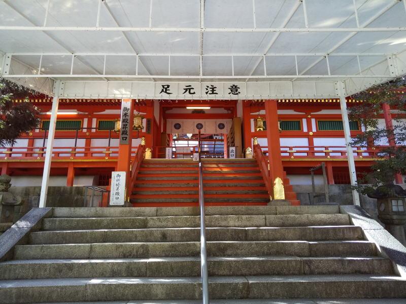 石清水八幡宮 / 京都 ブログ ガイド